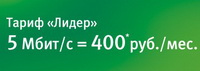 5-400
