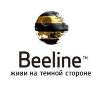 bilayn-temnaya-storona-reklama