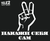 Nakazhi