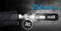 3G_Tele2