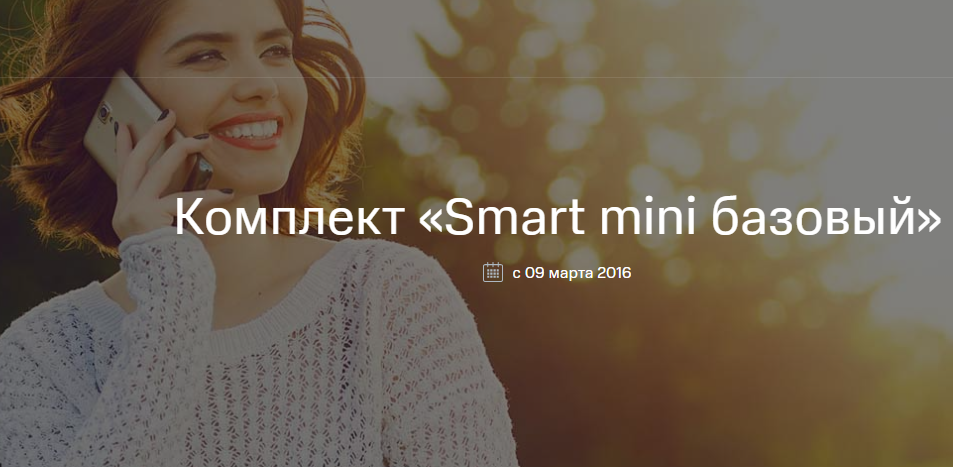 Смартфон МТС Smart Run 4G 1