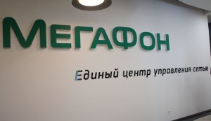 Журналисты из 12 регионов увидели, как обеспечивается надежность связи «МегаФона» 1