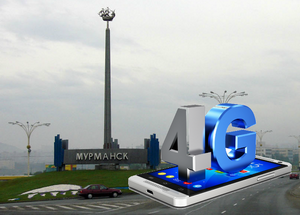Murmansk_region2