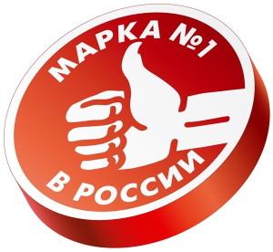 марка1