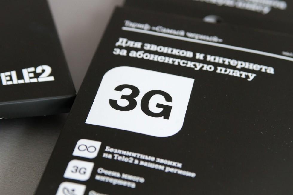 Tele2_3G_Start_NSK_2