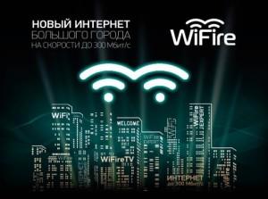wifire2