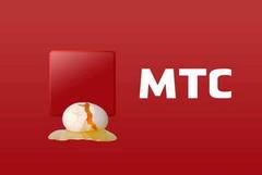 MTS-240