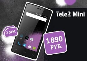 tele2-mini-960x369-222