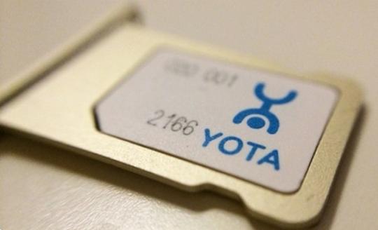 Yota обнуляет трафик для приложений Tinder, World of Tanks и AliExpress во время февральских и мартовских праздников 1