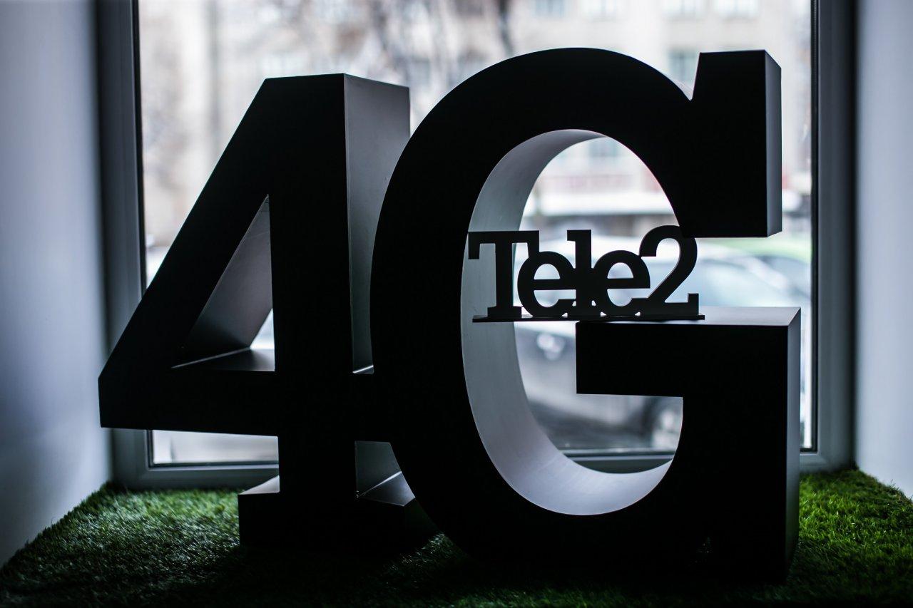 Tele2 строит LTE-сети быстрее всех в отрасли 1