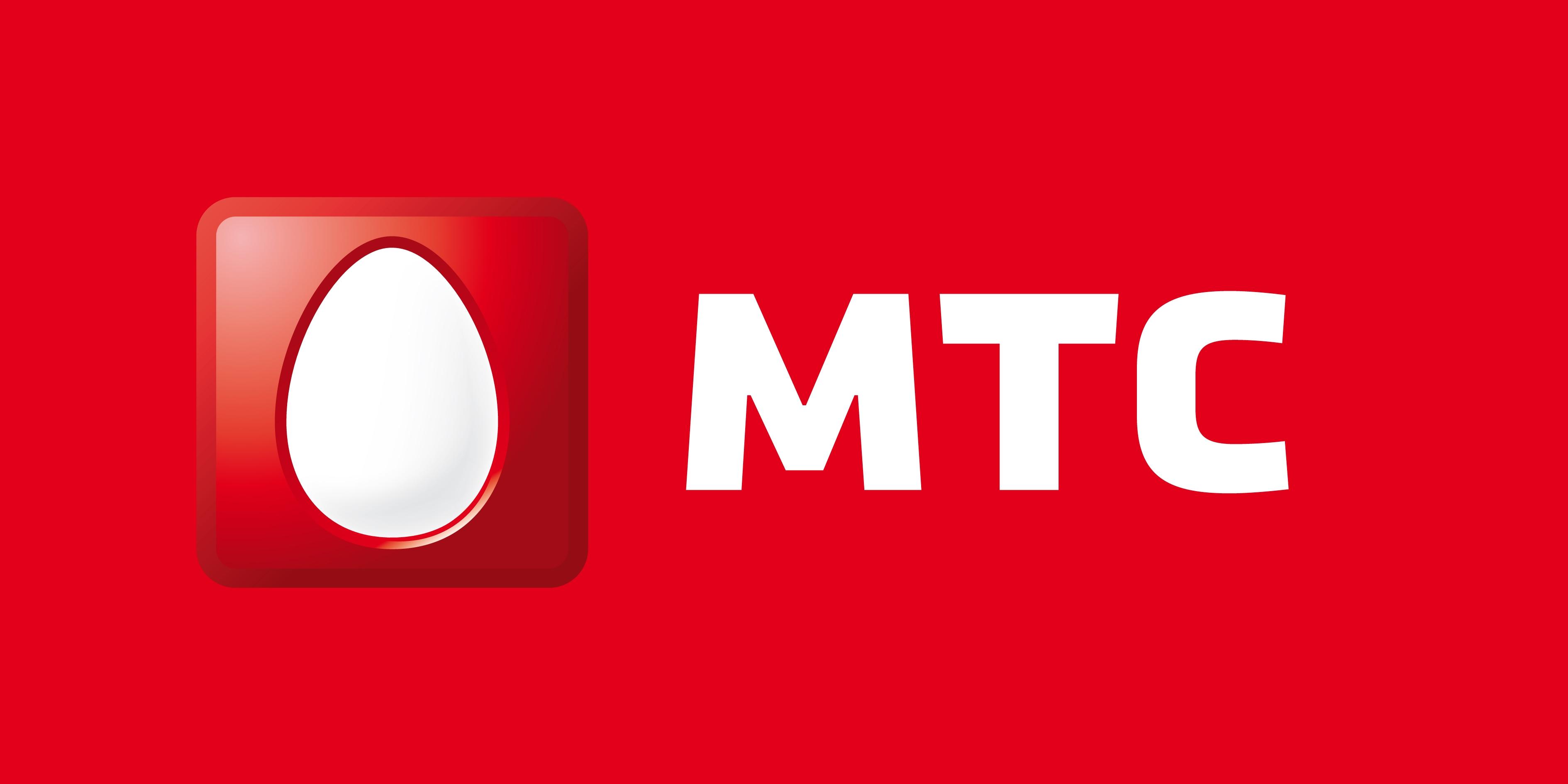 В Белгородской области МТС запускает новые тарифные планы «ФИТ Скорость» 1