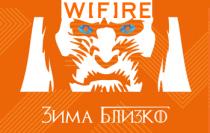 wifire_zima_350_210new
