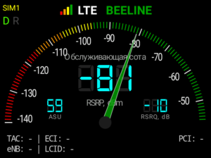4G Билайн в Мурманске - тестирование 5