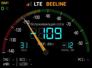 4G Билайн в Мурманске - тестирование 3