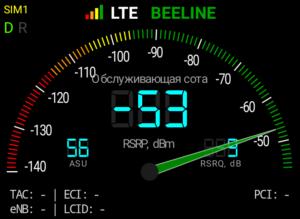 4G Билайн в Мурманске - тестирование 10