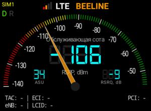 4G Билайн в Мурманске - тестирование 12
