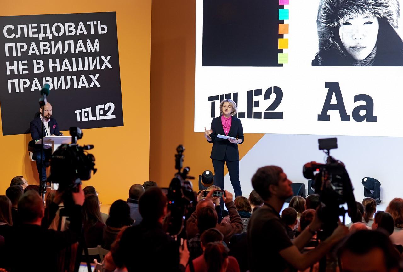 Tele2 создает другие правила 2