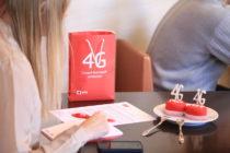4G-интернет МТС «разлетелся» по Мурманской области 1