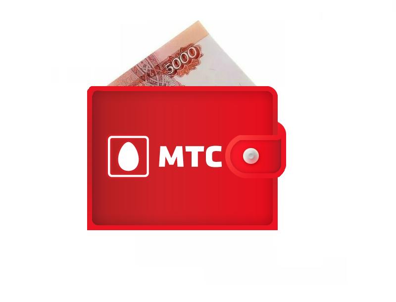 МТС представила электронный кошелек 1