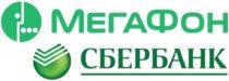 «МегаФон» и Сбербанк заключили кредитное соглашение для покупки акций Mail.Ru Group, а также изменили условия трех действующих кредитных линий 1