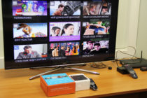 «Ростелеком» в Апатитах показал, что такое «Интерактивного телевидения» 1