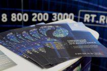 Мурманские предприниматели оценили облачные сервисы и мобильную связь «Ростелекома» 1