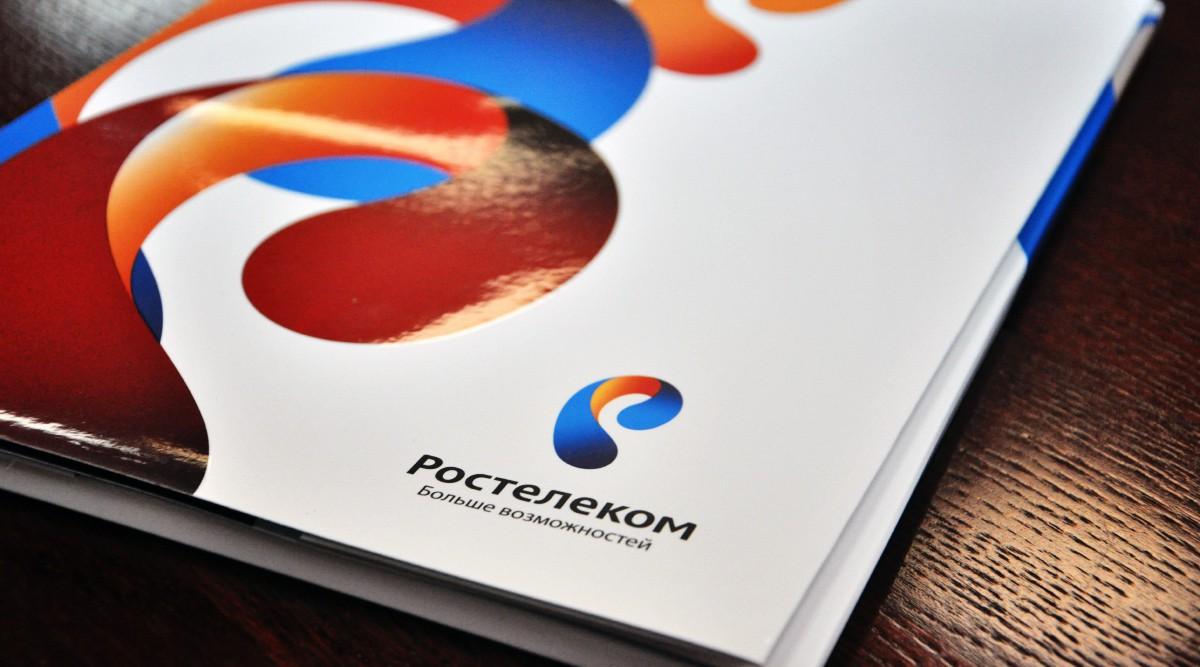«Ростелеком» начал подключение жителей одного из самых северных поселков Карелии к оптической сети 1