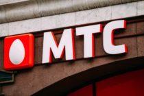 Технология 5G стала по-настоящему мобильной: МТС и Ericsson впервые провели тесты 5G в движении, установили новый рекорд скорости передачи данных в России 1