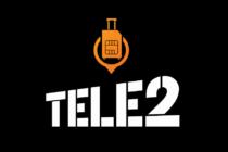 В 2016 году мурманские абоненты Tele2 пользовались мессенджерами и много общались за границей 1