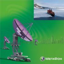 «МегаФон» обеспечивает связью моряков на ледоколах от Арктики до Петербурга 1