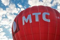 МТС меняет тарифы 1