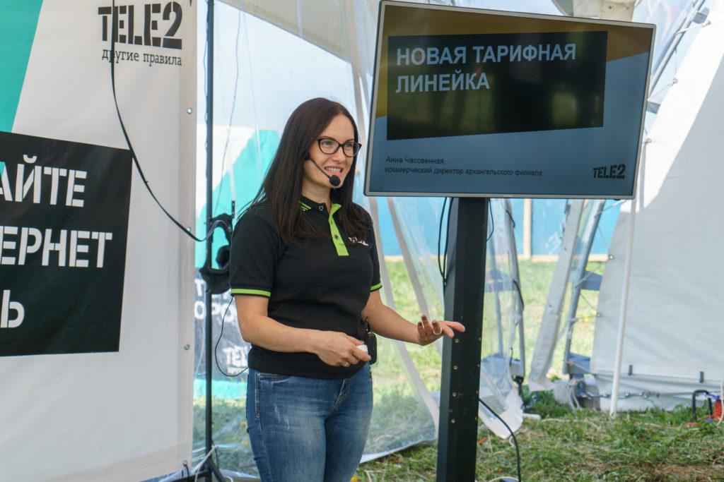 Tele2 запустила сеть 4G в Архангельской области 4