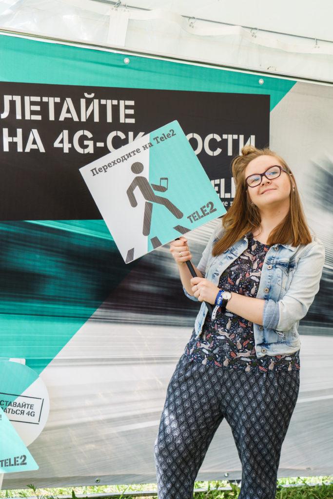 Tele2 запустила сеть 4G в Архангельской области 6