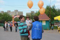 «Ростелеком» в Мурманске отметил День семьи, любви и верности 1