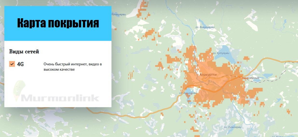 Tele2 запустила 4G в Мурманской области 2