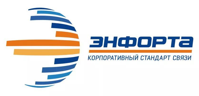 Проект «Энфорты» победил в конкурсе «Лучшие 10 ИТ-проектов для нефтегазовой отрасли» 1