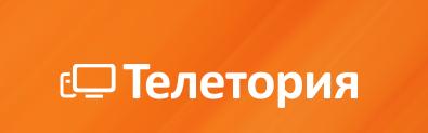 Новости Телетории 1