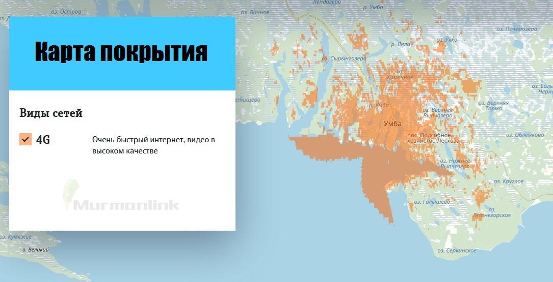 Tele2 запустила 4G в Мурманской области 3