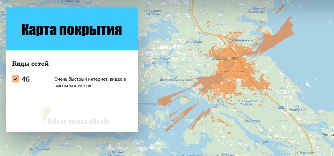 Tele2 запустила 4G в Мурманской области 7
