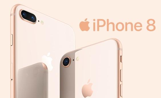 Новый iPhone 8 в рассрочку или где дешевле 1