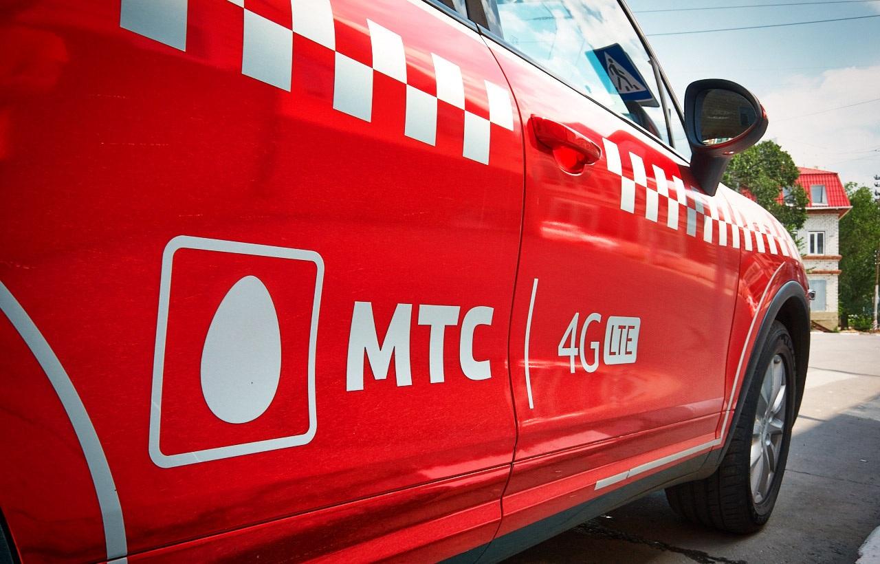 МТС ускорила мобильный интернет в Белгороде до 110 Мбит/с 1