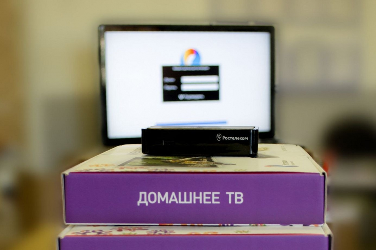 Изменение тарифов на услугу Интерактивное ТВ от Ростелеком 1
