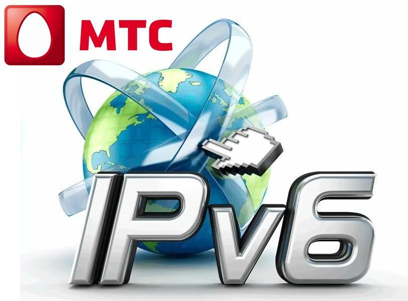 МТС расширяет адресное пространство для клиентов 1