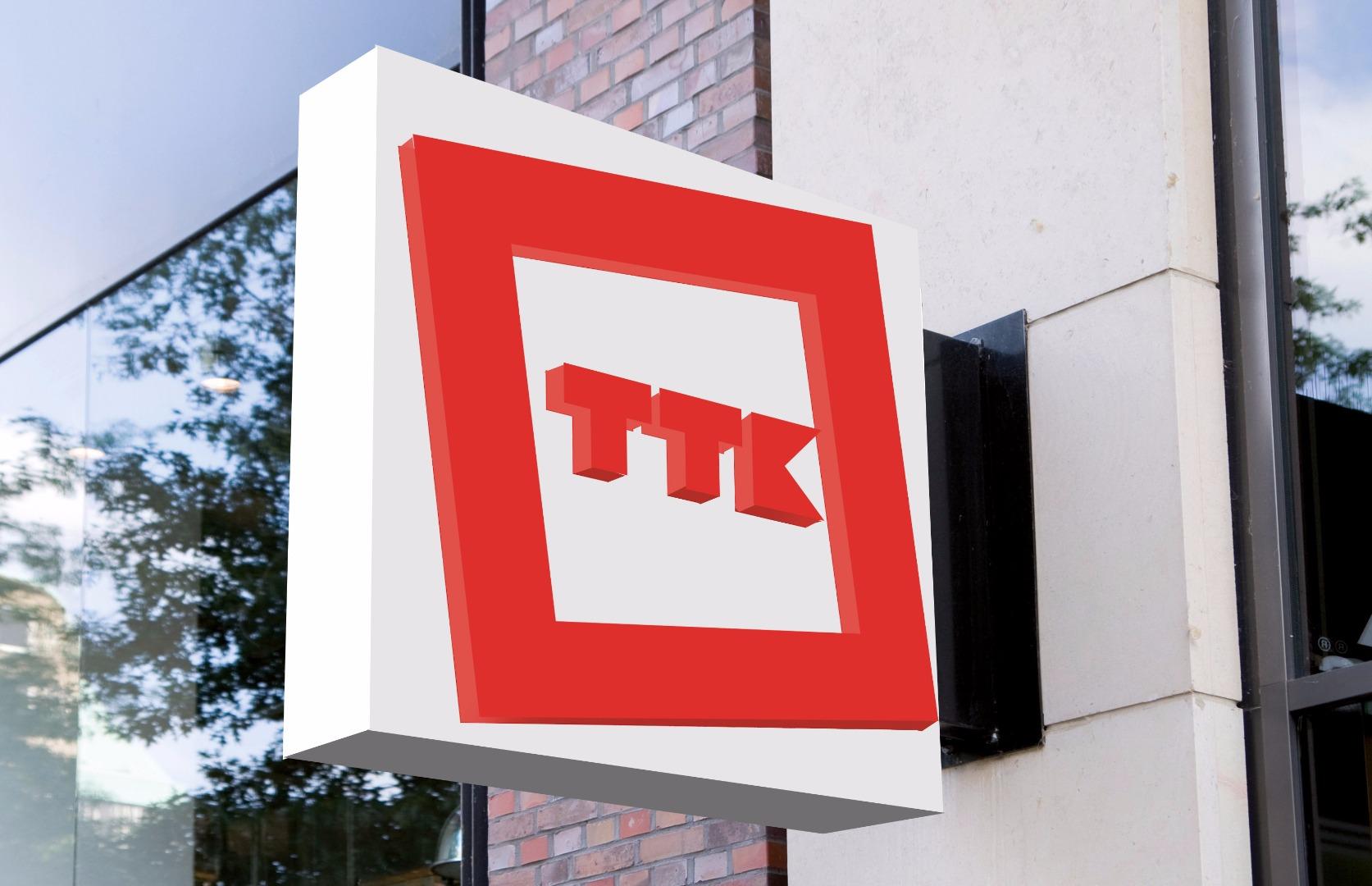 ТТК усилил защиту корпоративных клиентов от DDoS-атак 1