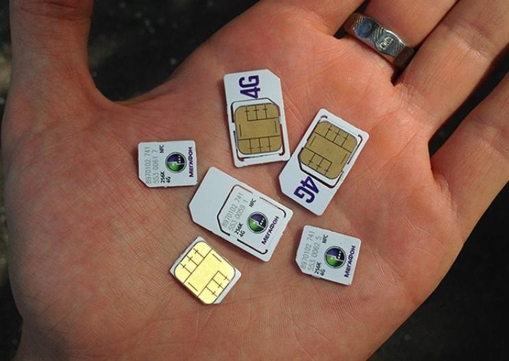 У МегаФона конфисковано 12 тыс. 067 нелегальных SIM-карт 1