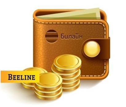 В салонах связи «Билайн» за 1 рубль можно совершить платеж по кредиту 1