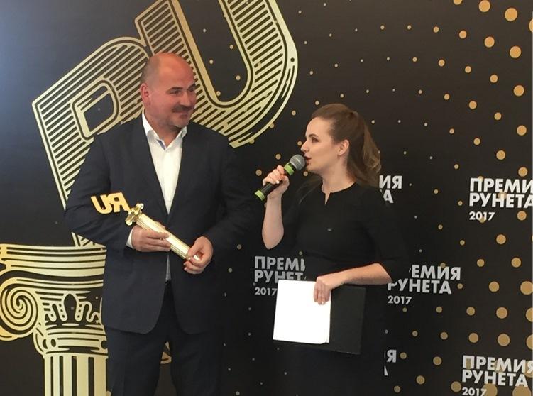 Tele2 стала победителем «Премии Рунета – 2017» 1