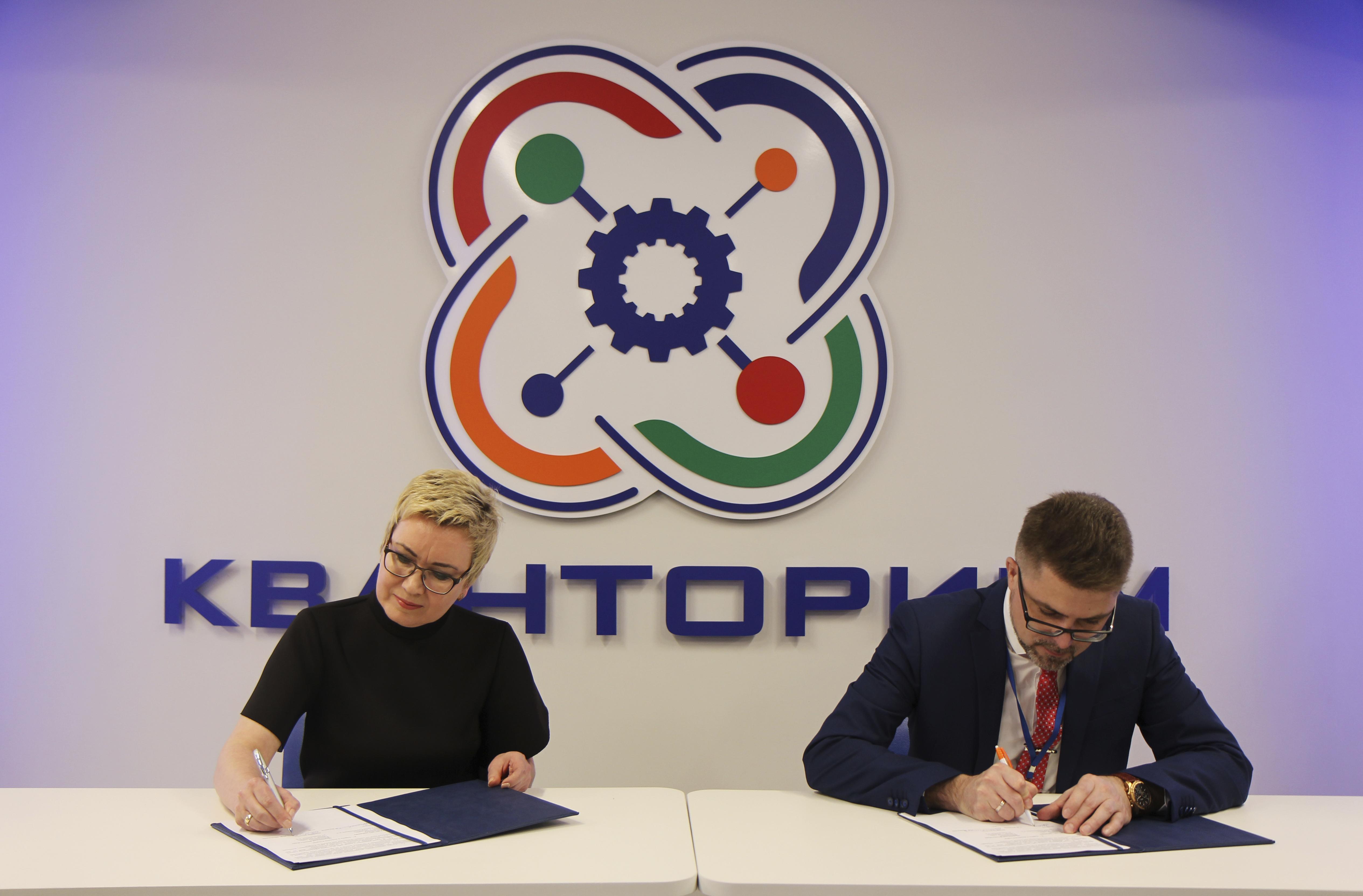 «Ростелеком» В Мурманске и технопарк «Кванториум» стали партнерами 1