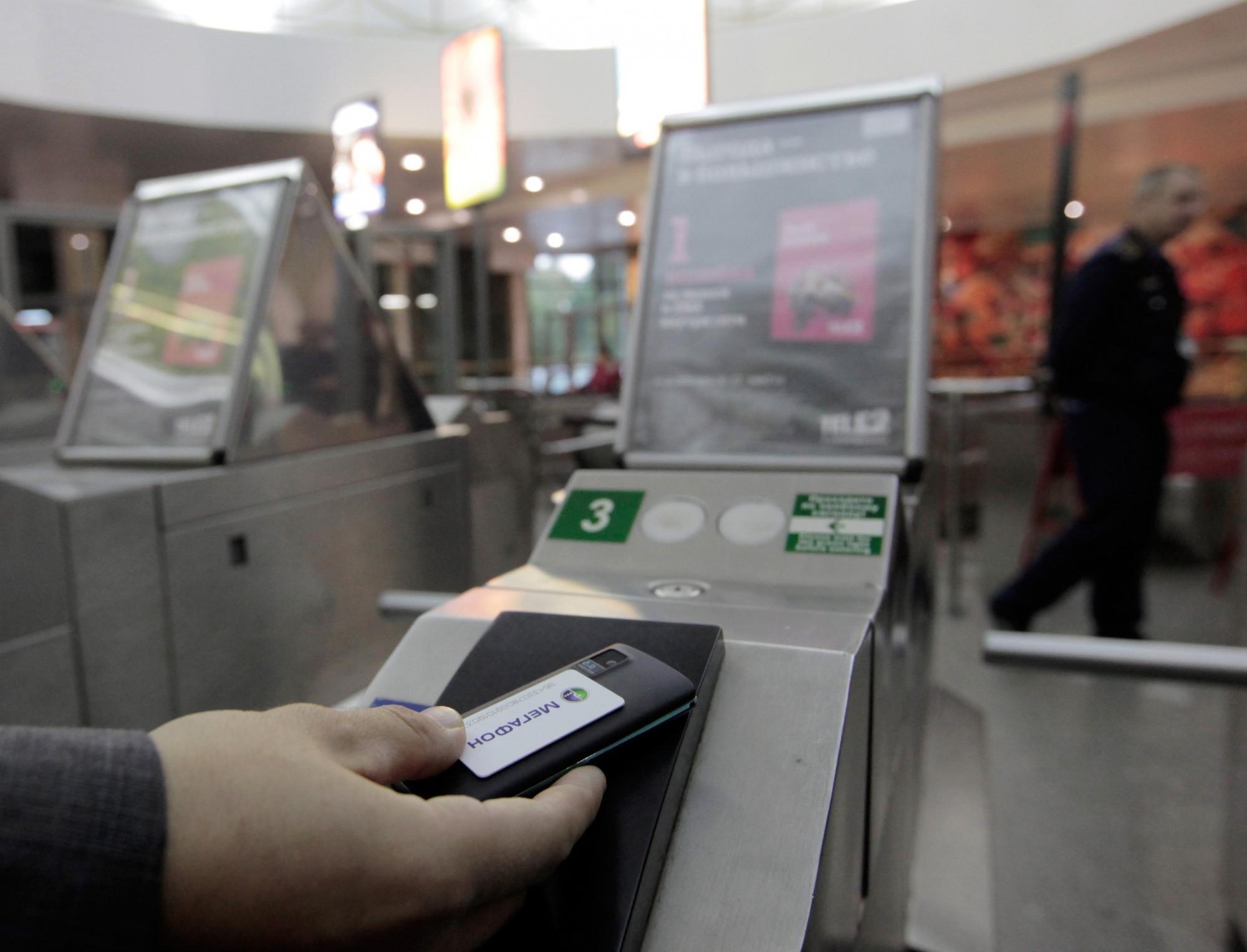 «МегаФон» первым запустил 4G в перегонах кольцевой линии Московского метро 1