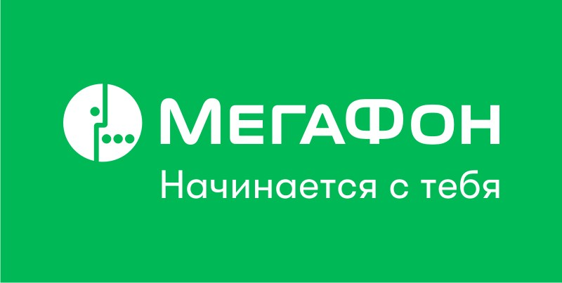 Белгородский «МегаФон» подводит итоги года с LTE-Advanced 1